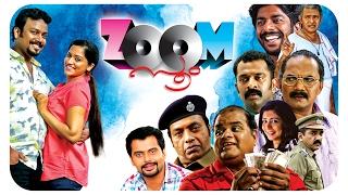 Download Malayalam Full Movie 2016 | Zoom | Malayalam Comedy Movies | Latest Malayalam Movie Full 2016 [HD] Video