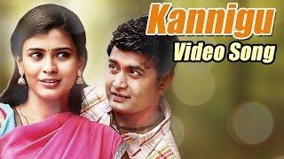 Download Adhyaksha - Kannigu Full Song Video | Sharan, Raksha Video