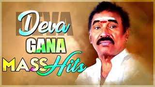 Download Deva Gana Songs | Video Jukebox | Deva Tamil Hits | Tamil Movie Songs | Pyramid Glitz Music Video