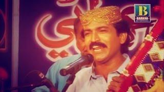 Download Ghulam Hussain Umrani - Sang Sarayon Kadan Video