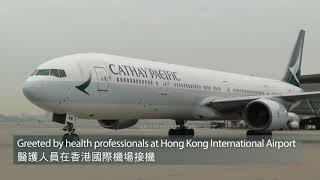 Download More Cruise Passengers Return to HK (Feb 2020) Video