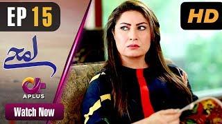Download Pakistani Drama | Lamhay - Episode 15 | Aplus Dramas | Saima Noor, Sarmad Khoosat Video