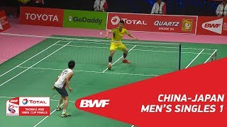 Download Thomas Cup Final | MS1 | CHEN Long (CHN) vs Kento MOMOTA (JPN) | BWF 2018 Video