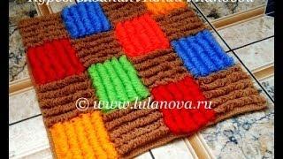 Download Коврик Объемный - 1 часть - Crochet mat - вязание крючком Video