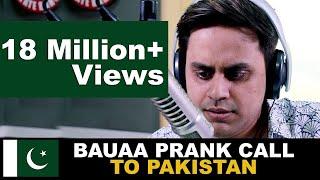 Download Bauaa prank call to Pakistan | Cricket World Cup Special | Baua | CWC19 | India Vs pakistan Video