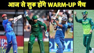 Download WORLD CUP 2019: Warm-up matches to be played from Today   PAKvsAFG   SLvsSA Video