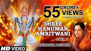 Download Shri Hanuman Amritwani Part 2 by Anuradha Paudwal I Full Video Song Video