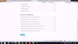 Download Пример установки Livestreet CMS Video