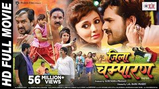 Download JILA CHAMPARAN - Superhit FULL HD Bhojpuri Movie 2018 - Khesari Lal Yadav , Mani Bhattacharya Video