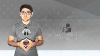 Download Завышение или занижение цены Video