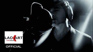 Download ວອນຈັນ Vone Chan - ນິນ ຫຼວງເທບ + ອະນຸ ສອນສິຣິ (OFFICIAL MV) Video