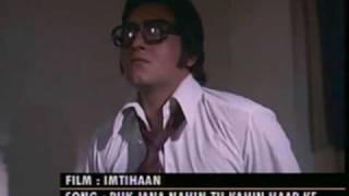 Download Imtihaan - Ruk Jana Nahin Video