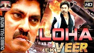 Download Loha - Ek Veer l 2016 l South Indian Movie Dubbed Hindi HD Full Movie Video