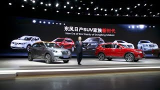 Download Nissan highlights from Auto Shanghai 2017 Video