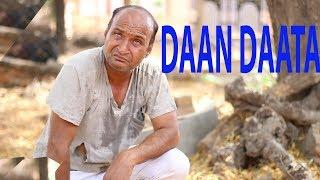 Download GREAT DONOR दान दाता ऐसा की आपका भी भिखारी बनने को जी करेगा Video