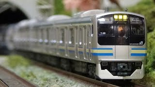 Download Nゲージ E217系 横須賀線 走行シーン集② Video