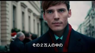 Download ライオット・クラブ(字幕版)(予告編) Video