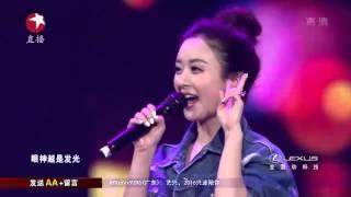 Download 东方卫视2016跨年盛典:张艺兴 赵丽颖《倔强》【SMG官方超清版】 Video