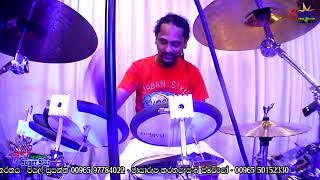 Download Andara Yaye Waw Thawalle - Flash Music Band Video