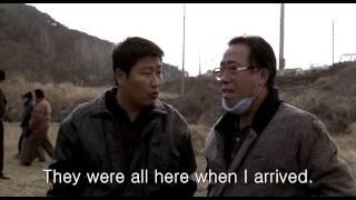 Download 송강호의 연기 Video