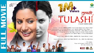 Download TULASHI | RICHA GHIMIRE | NEW NEPALI MOVIE | BODHIHD Video