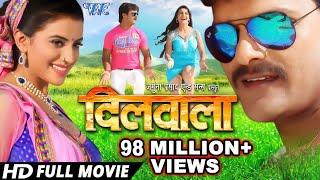 Download Dilwala - Superhit Full Bhojpuri Movie - Khesari Lal, Akshara Singh | Bhojpuri Full Film 2018 Video