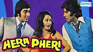 Download Hera Pheri (1976) - Superhit Comedy Movie - Amitabh Bachchan - Vinod Khanna - Saira Banu Video
