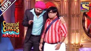 Download Kapil As Sidhu Paaji, Meets Kiku Sharda | Comedy Circus Ke Ajoobe Video