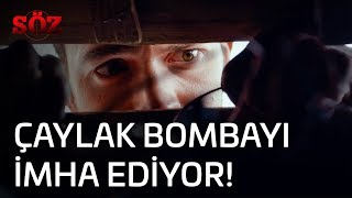 Download Söz | 39.Bölüm - Çaylak Bombayı İmha Ediyor! Video