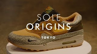 Download Tokyo's Most Sought After Sneakers I Sole Origins Video