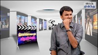 Download Gemini Ganeshanum Suruli Raajanum Review   Atharvaa   Soori   Regina   Selfie Review Video