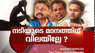 Download Kerala actress abduction case : Controversy continues | Asianet News hour 27 Jun 2017 Video