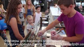 Download Жареное мороженое! Бизнес в действии! Днепр Video