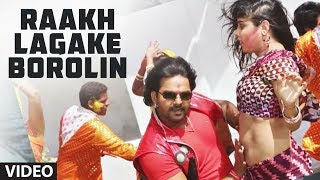 Download Raakh Lagake Borolin [ New Holi Video Song 2014 ] Lifafa Mein Abeer Video