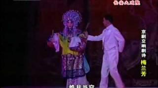 Download 京劇《梅蘭芳》之醉酒 于魁智胡文閣 Video