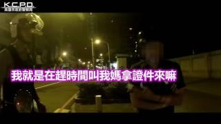 Download 雄警用愛與鐵血捍衛港都2.0(50) Video