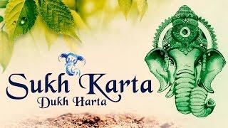 Download Sukhkarta Dukhharta - Ganpati Aarti with Lyrics - Sukh Karta Dukh Harta || Ganesh Aarti Video