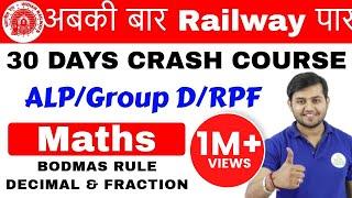 Download 11:00 AM - Railway Crash Course | Maths by Sahil Sir | Day #02| BODMAS Rule Decimal & Fraction Video