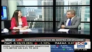 Download SBC ΗΡΩ ΡΑΝΤΟΥ Video