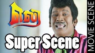Download Eli - super scene | Vadivelu | Sadha Video