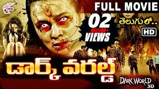 Download Once Again Dark World English Dubbed Telugu Movie || Hollywood Action Movies Video