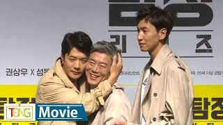 Download 권상우·이광수 '탐정: 리턴즈' 탐정사무소 개업식 -Photo Time- (The Accidental Detective 2: In Action, 성동일) Video