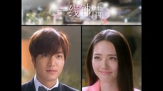 Download Lee Min Ho Love At First LINE - HD Full Episodes (part 1-3) with Eng/Chinese Sub Video
