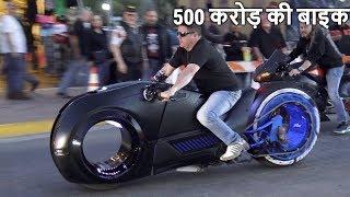 Download दुनिया की 5 सबसे महंगी बाइक ( 500 करोड़ की बाइक ) Top 5 Fastest Βikes In The World Video