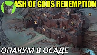 Download Ash of Gods: Redemption #23 - Опакум в осаде (прохождение игры) Video