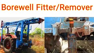 Download Borewell motor fitting | borewell motor lifting | borewell motor removal | borewell motor pulling Video