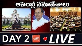 Download Telangana Assembly LIVE 2019   Day 2   CM KCR Speech   KTR   YOYO TV Channel Video