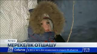 Download Астанада Тәуелсіздік күніне орай мерекелік отшашу болды Video