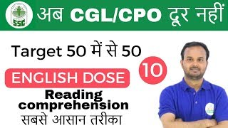 Download 12:00 PM ENGLISH DOSE by Sanjeev Sir   अब CGL/CPO दूर नहीं   Reading comprehension   Day #10 Video