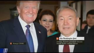 Download Ведущие мировые СМИ о визите Главы Казахстана в США Video